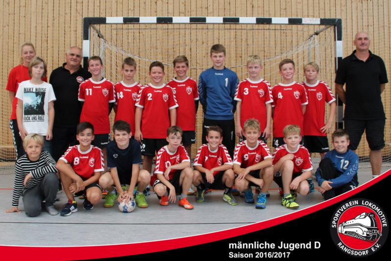 männliche Jugend D 2016/2017